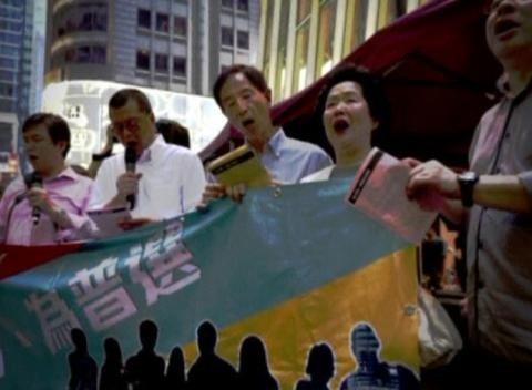 News video: Witness: China's Shadow Looms Larger in Hong Kong